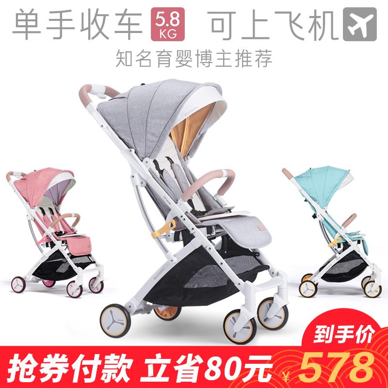 Freekids婴儿推车轻便折叠可坐可躺婴儿车超轻小便携式儿童伞车