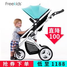 Четырёхколёсная коляска Freekids
