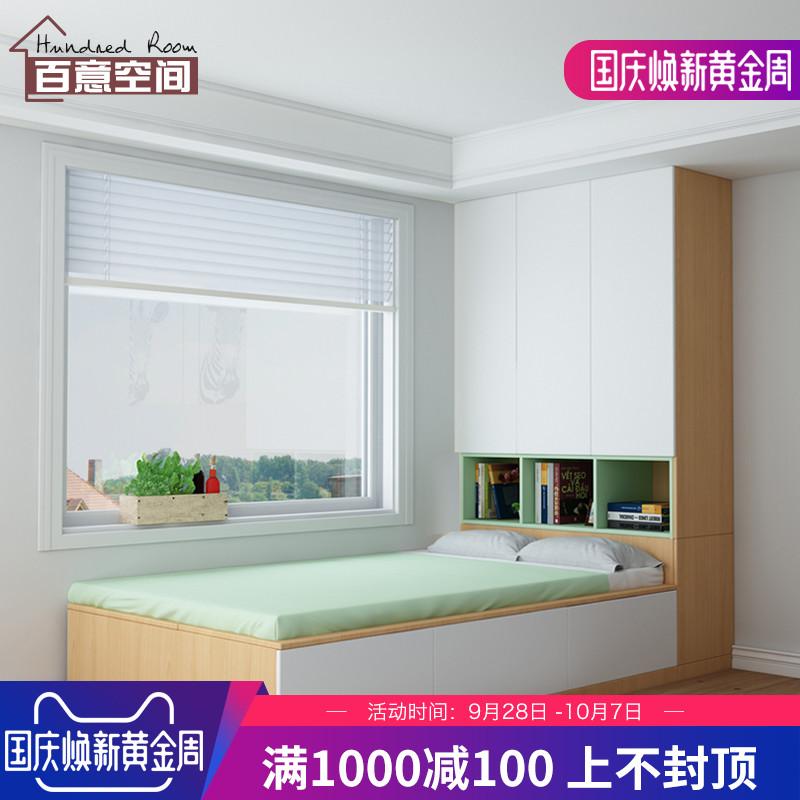 百意空间现代简约小户型卧室单人储物床北欧可定制1.2米榻榻米床