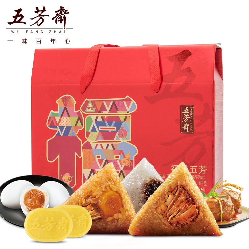 10点开始,端午节礼盒 五芳斋 棕子 咸鸭蛋 绿豆糕礼盒 1380g