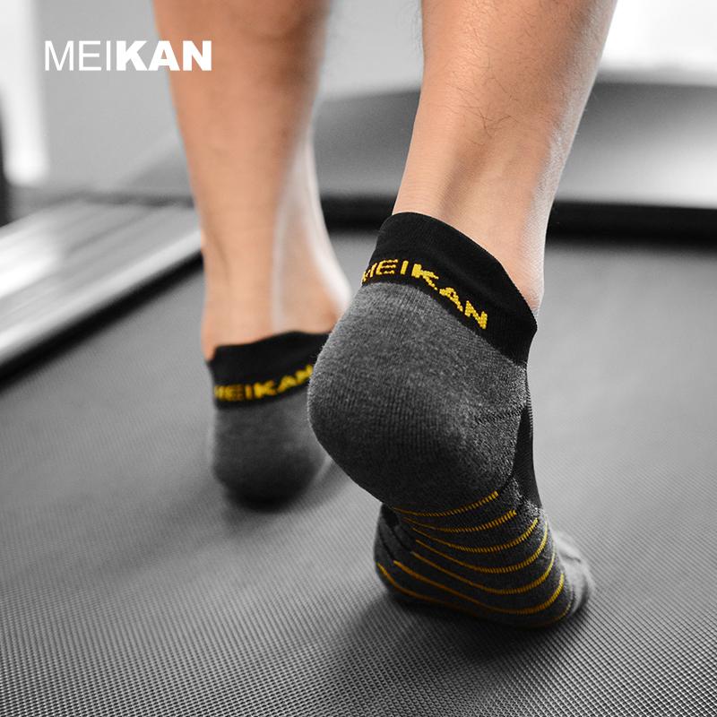MEIKAN专业精英户外运动袜子速干透气耐磨中短筒男士马拉松跑步袜