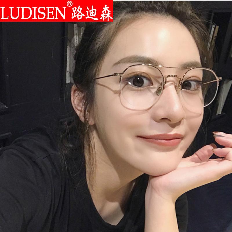 眼镜女韩版潮 复古 原宿风ulzzang金丝眼镜男半框镜架近视有度数
