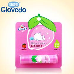 可爱多婴儿润唇膏儿童宝宝唇膏2支可保湿滋润食孕妇用天然纯补水
