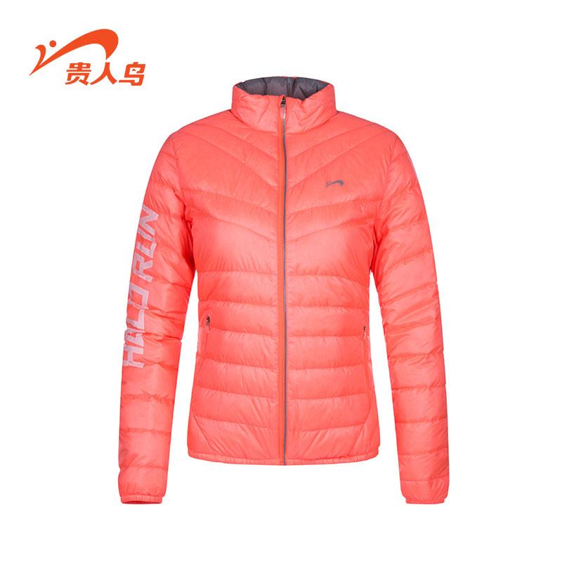贵人鸟女装冬季新款保暖羽绒服韩版休闲运动外套立领修身防风上衣