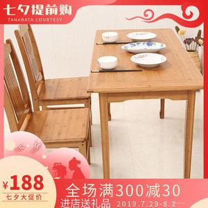 楠竹方桌餐桌长方形家用小户形吃饭桌阳台打牌桌简约四方桌餐桌