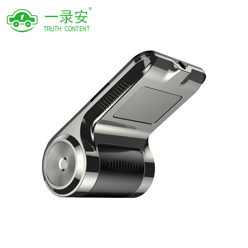 新款USB行车记录仪双镜头高清全景带倒车影像ADAS测速电子狗一体