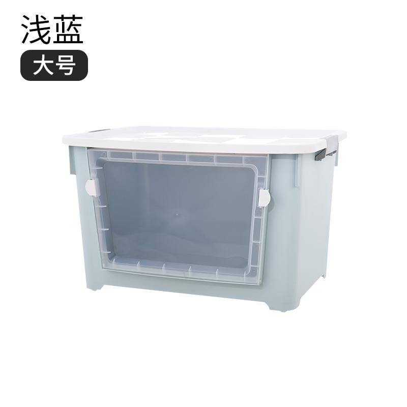 【50L超大容量】滑轮收纳箱