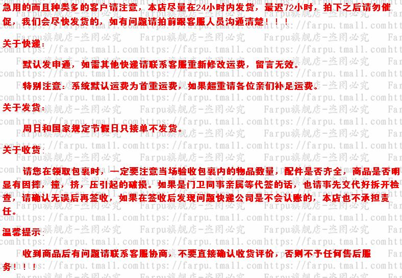 farpu旗舰店_FARPU品牌产品评情图