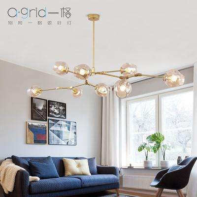 北欧客厅吊灯家用餐厅灯魔豆灯后现代简约大气高端创意ins分子灯