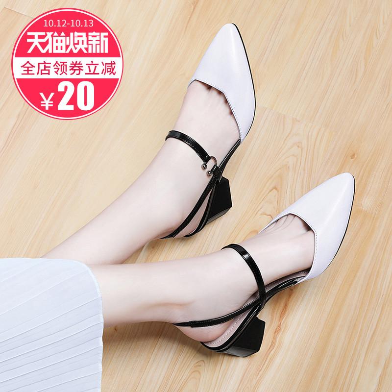 包头凉鞋女士2018新款夏季中跟韩版粗跟高跟鞋2017百搭夏天女鞋子