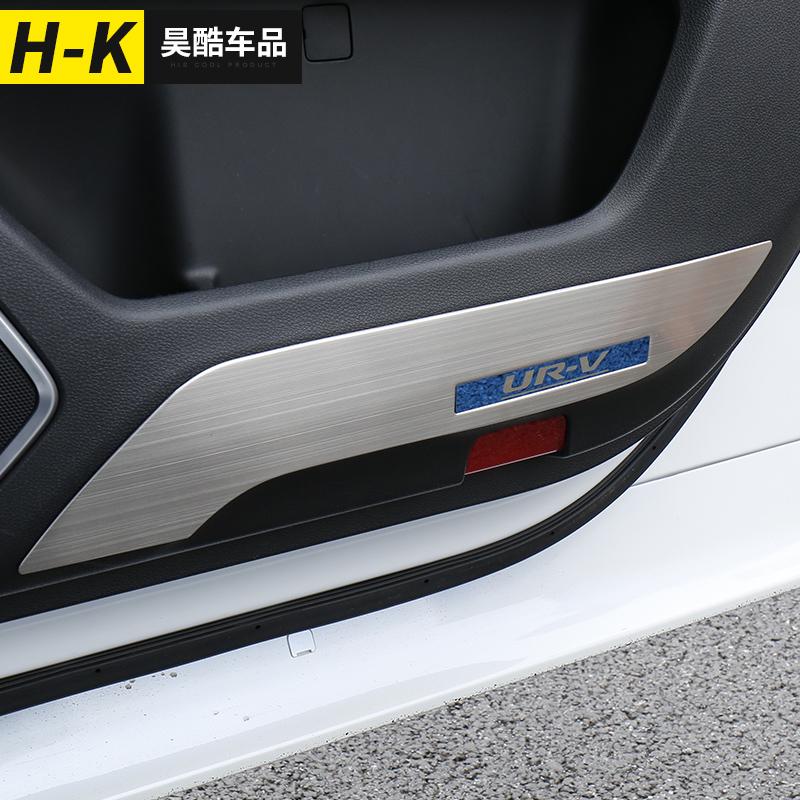 17款本田URV-冠道车门防踢板 冠道改装专用内饰面板门板防踢垫贴