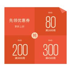 Детская кровать Qu Cai 1.2 1.5