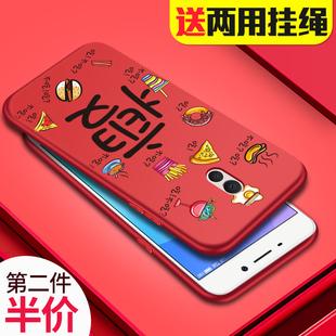 魅蓝note6手机壳S6魅蓝note5保护套魅族硅胶软防摔全包磨砂男女潮