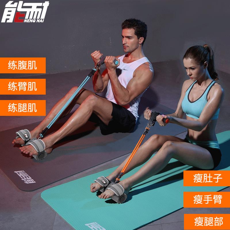 能耐仰卧起坐健身器材家用女运动减肥减肚子瘦腰脚蹬拉力器辅助器