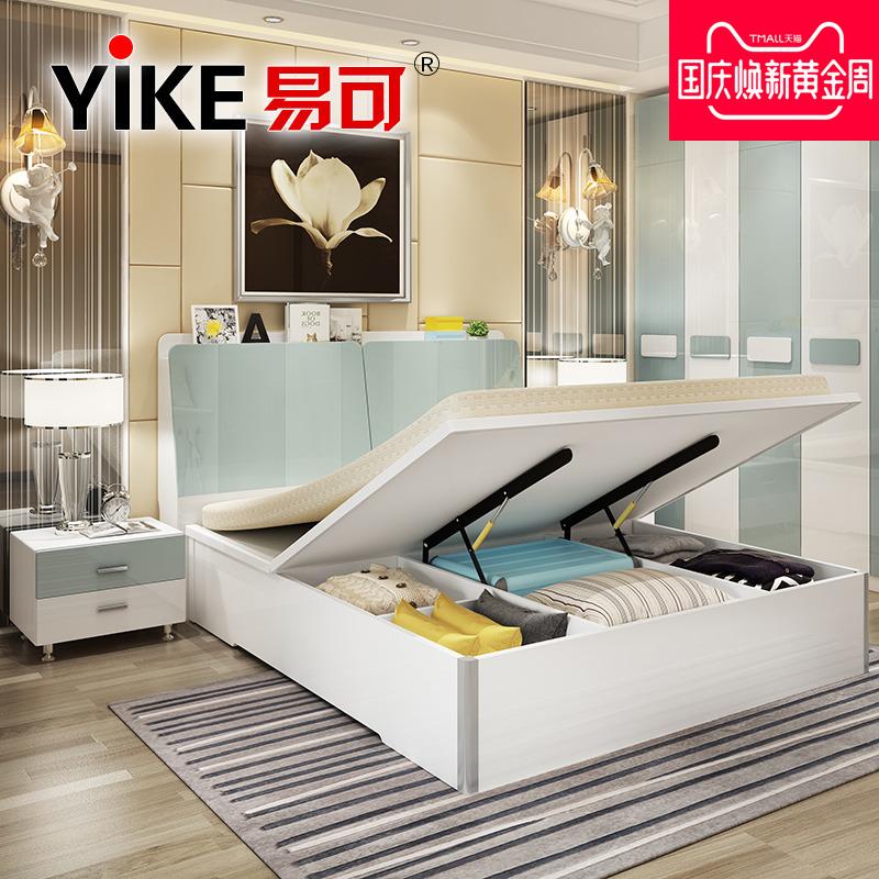易可双人床现代简约高箱床1.5米储物收纳床1.8米板式床主卧北欧床