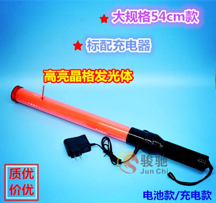 Сигнальная светящаяся трубка Fghgf LED Fghgf