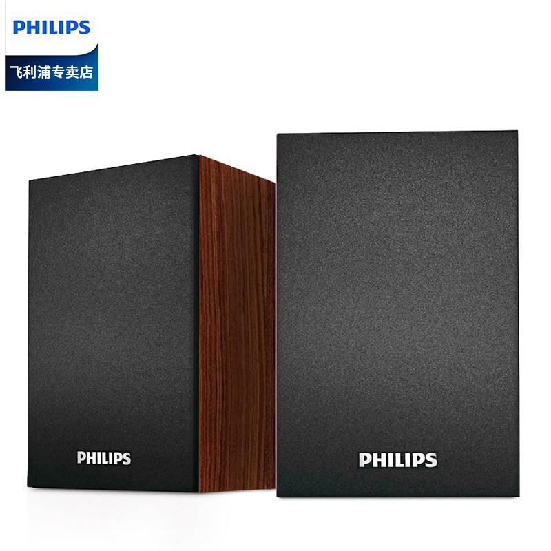 Philips-飞利浦 SPA20音响电脑台式家用音箱电脑台式机小音箱超重低音炮有源喇叭笔记本迷你usb小音响木质