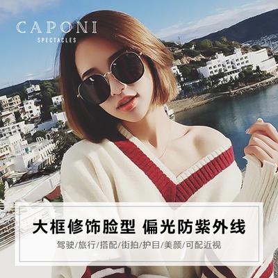 韩国版墨镜女士潮2018网红同款开车太阳镜gm圆脸黑色大框偏光眼镜