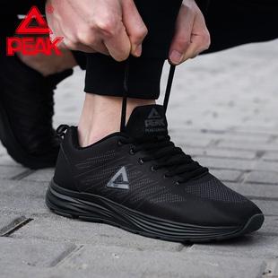 匹克男鞋跑步鞋2019秋季新款正品男士休闲鞋学生皮革黑色运动鞋男