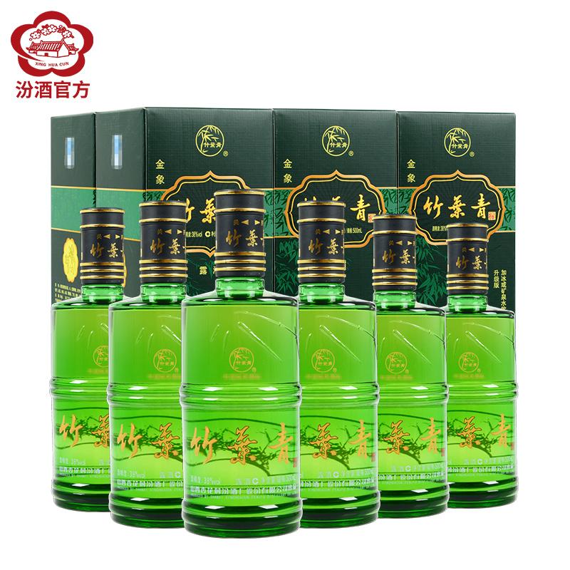 山西杏花村汾酒 38度金象竹叶青酒500mL *6瓶整箱装露酒