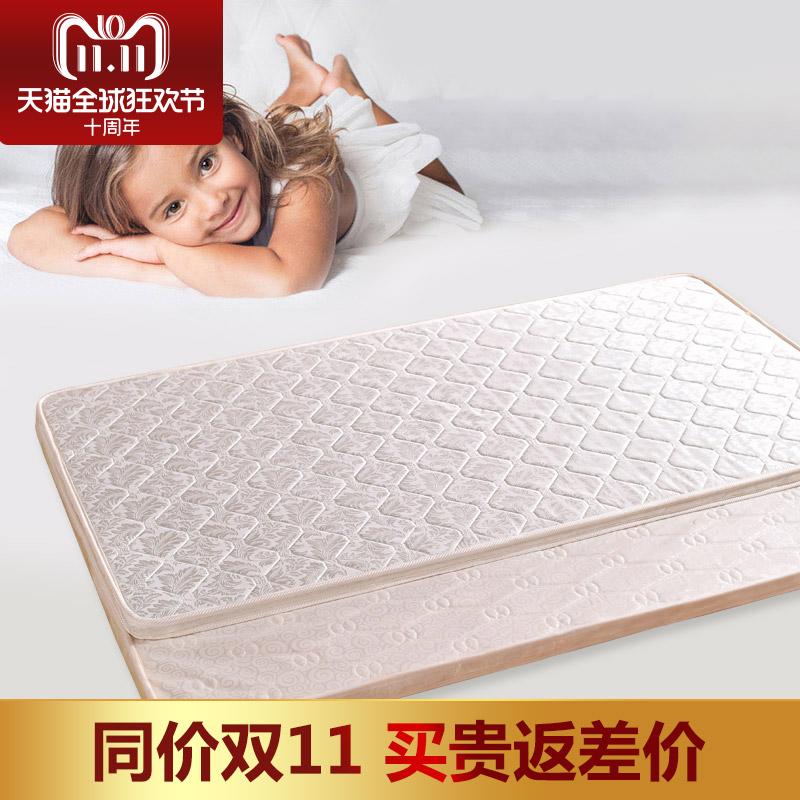 天然棕垫椰棕棕榈偏硬席梦思乳胶床垫1.21.8m1.5米双人儿童经济型