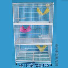 Клетка для животных Yi ming 001