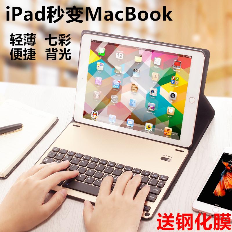 ~锐技苹果2018新款ipad保护套蓝牙键盘air2平板电脑A1893壳子pro10.5网红版皮套9.7寸22