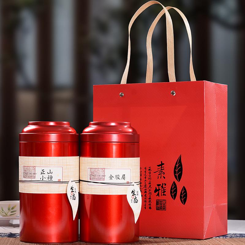 500g正山小种金骏眉红茶茶叶礼盒装