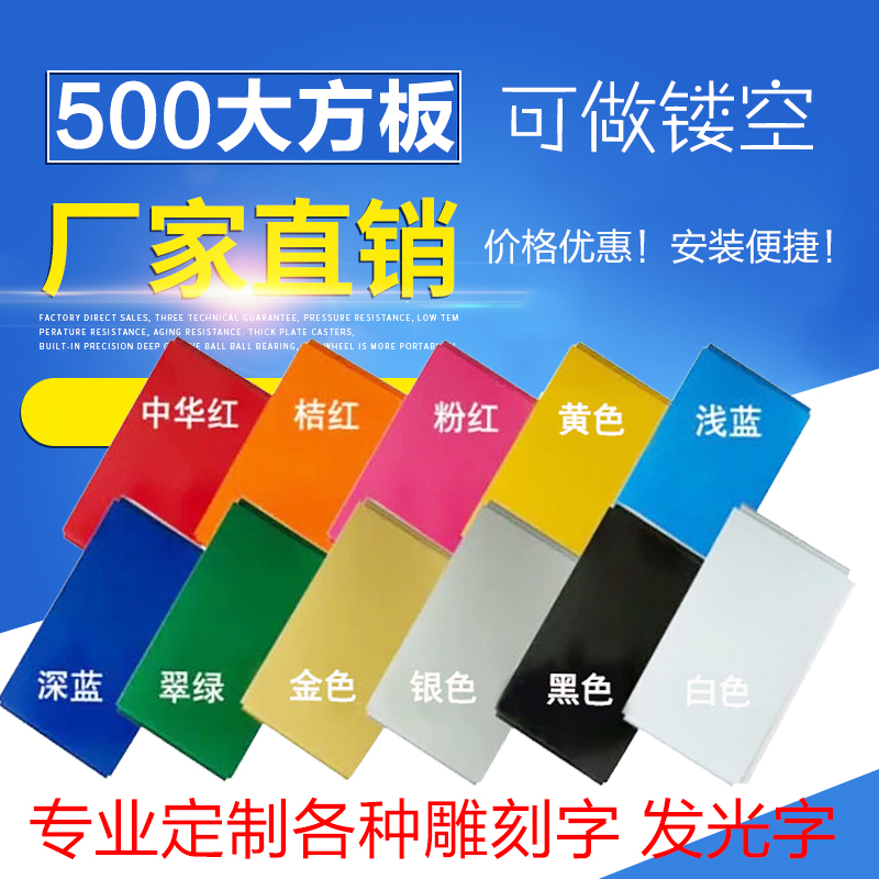 厂家直销广告招牌彩钢扣板 500大方扣板 雕花镂空门头彩钢扣板
