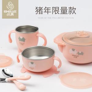 贝易婴儿辅食碗宝宝餐具碗勺套装防摔吸盘碗不锈钢宝宝注水保温碗