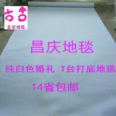 ковер Chang Qing