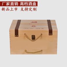 Коробка для вина Cao Yi bang