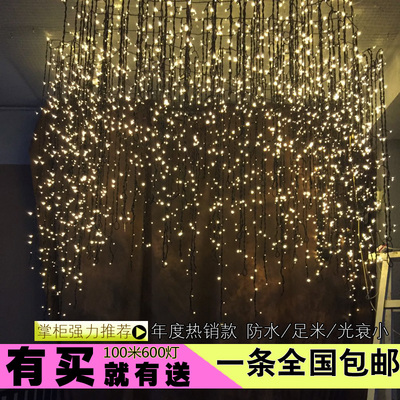 Led lights Glitter Lights Sangyue Lighting 100 Meter Waterproof Light String Wedding Photography Lighting Christmas Day Decoration