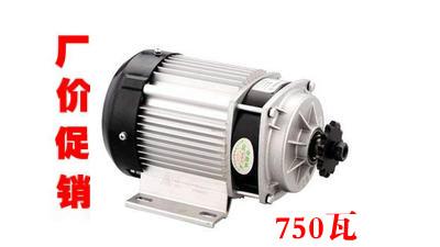 мотор You Naite  BM1418ZXF750W48V 60V