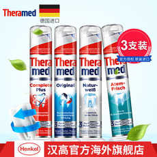 Theramed *3