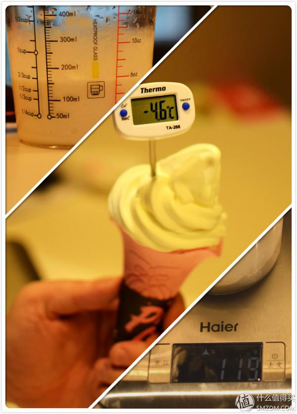 > > 正文  当季的肯德基甜筒使用的是粉色脆皮,脆皮上还有漂亮的花纹.
