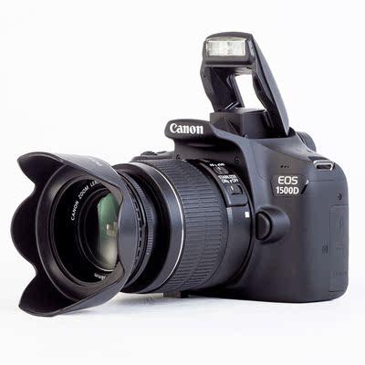 Canon-佳能 EOS 1500D 套机 蚂蚁摄影入门级单反相机数码高清旅游