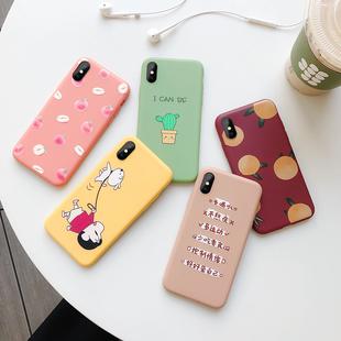 oppoa59s手机壳oppor15硅胶R17女r11r9splus梦境版a5a7xa57r11s软oppoa57k1plus7x华为p20荣耀8x小米8vivox21