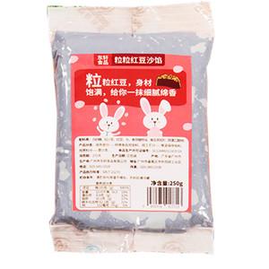 豆沙馅低糖莲蓉红豆紫薯泥五仁水果烘焙食用广式冰皮月饼馅料材料