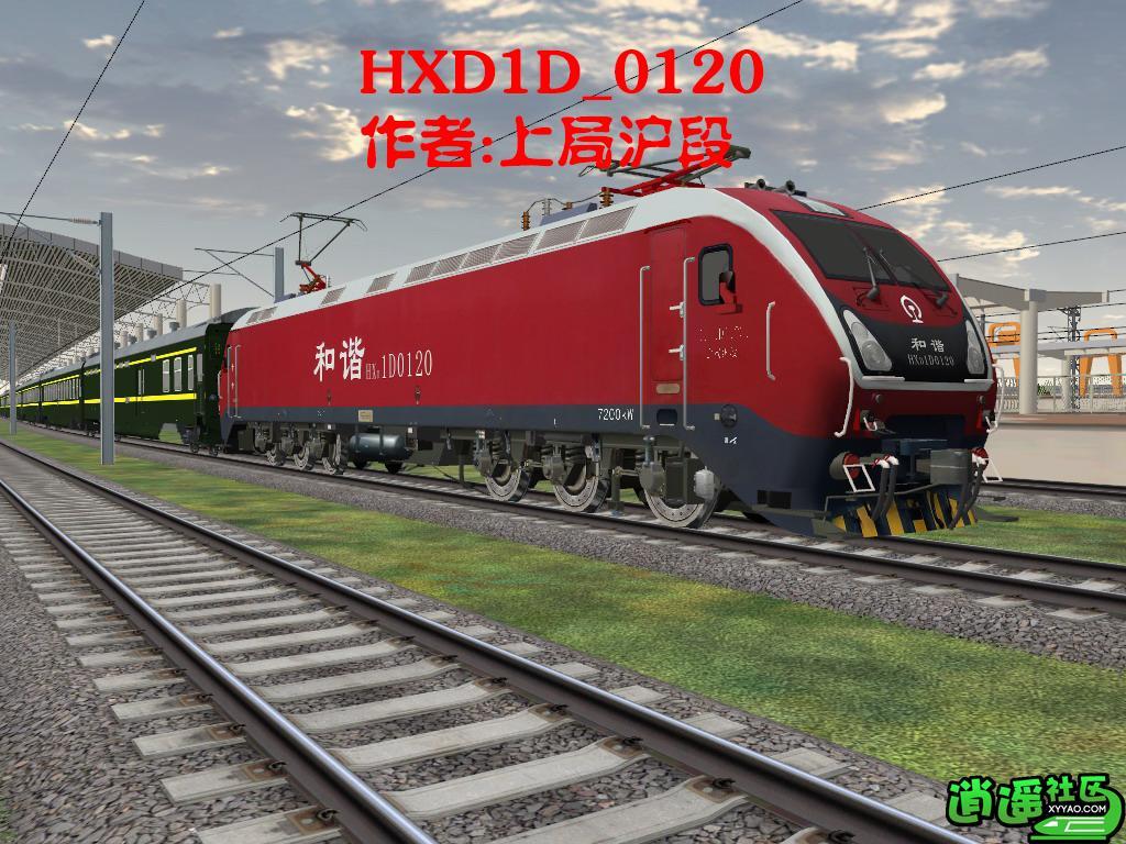 HXD1D0120