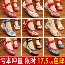 Old Beijing cloth shoes 2017