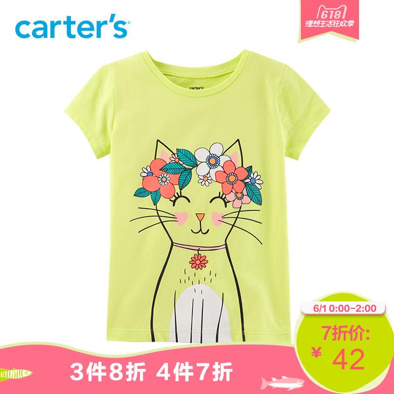 Quần áo Bé nữ  Carter's 21559