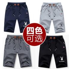 Повседневные брюки Playboy 1788