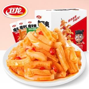 【卫龙魔芋爽】辣条辣味零食解馋零食魔芋素毛肚零食小吃休闲食品