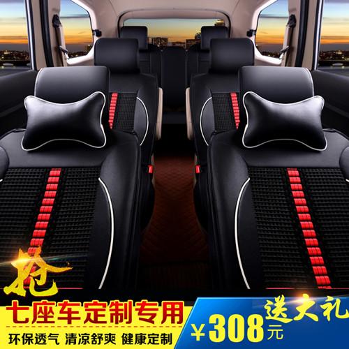 东风风光580汽车坐垫2+3+2商务专用全包座套七座垫7座四季通用
