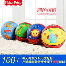 Goods for sport games Fisher/price