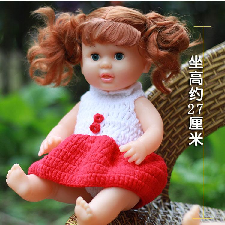 河北沧州 ID951639 :    很不错的卖家,很有耐心~东东也超好呢~ 评论时间:2019年03月08日 湖北鄂州 ID271070 : 还不错,这个价格还值,大小正好。 评论时间:2019年03月08日 新疆伊犁 ID612119 : 帮朋友买的,她说 40CM娃娃儿童仿真会说话宝宝小婴儿娃娃亲子洋娃娃女孩水洗软胶很好很好! 评论时间:2019年03月08日