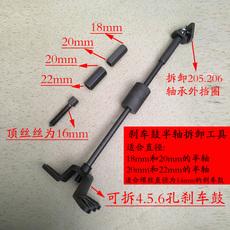 Разнообразные запчасти/аксессуары для электромобилей Rui Sen