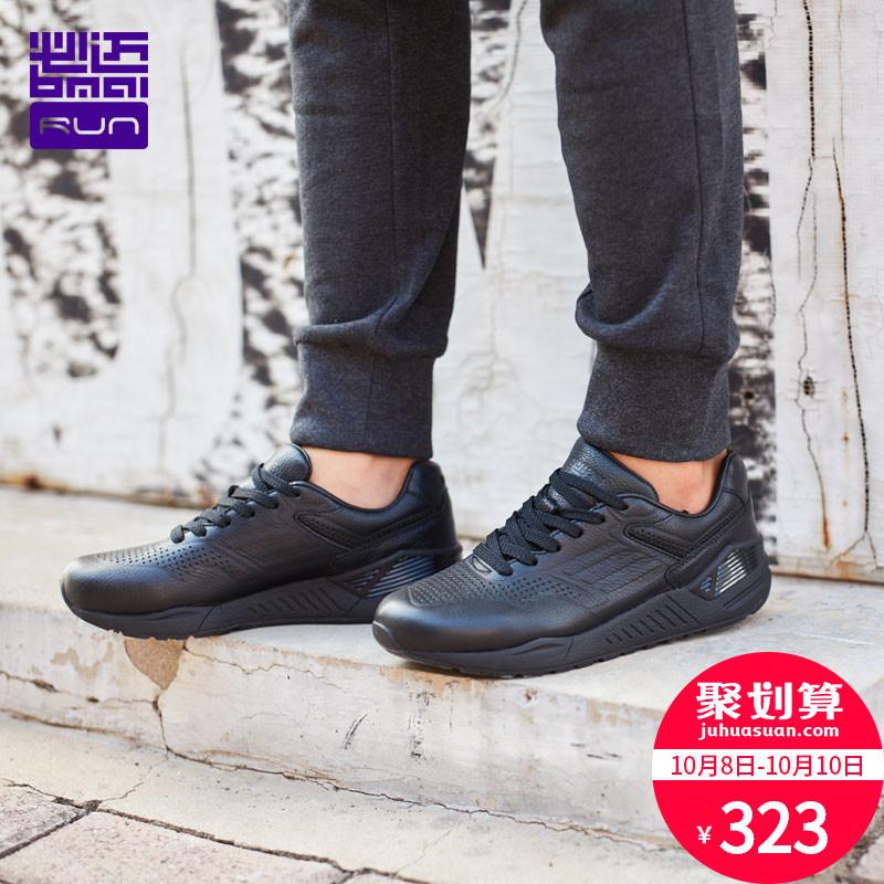 BMAI-必迈park7 solo男女复古运动鞋秋冬新款全皮轻质缓震跑鞋