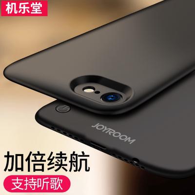 Blueqa/蓝强 iphone7背夹充电宝电池苹果7plus超薄手机壳8专用移动电源便携冲P
